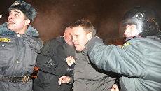 Задержание участников несанкционированной акции в Москве