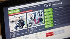 Монтаж веб-камер на избирательных участках в Великом Новгороде