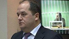 Виктор Батурин ответил на вопросы судьи по видеосвязи