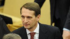 Первое заседание Госдумы РФ шестого созыва
