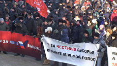 От Сибири до Поволжья: митинги за честные выборы в городах России