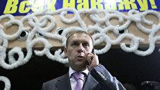 Член фракции ЛДПР в Госдуме РФ Андрей Луговой, архивное фото