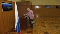 Досрочное голосование на выборах в Госдуму РФ в Российском Посольстве в Египте. Архив