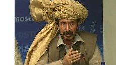 Ситуация в Афганистане и формирование региональной системы безопасности в Центральной Азии