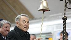 Назарбаев ударил в колокол и открыл метро в Алма-Ате