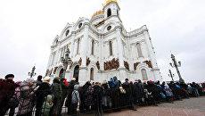 Паломничество к Поясу Богородицы в Храме Христа Спасителя