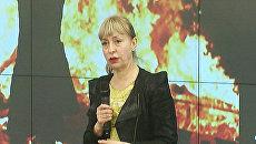 Выступление баронессы Сьюзан Гринфилд на семинаре в РИА Новости. Стоп-кадр видеозаписи