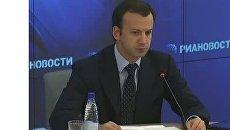 19-ая встреча глав государств и правительств форума АТЭС