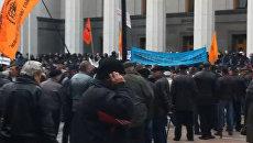 Чернобыльцы заблокировали украинский парламент