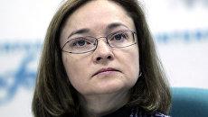 Набиуллина: статус ВТО как торговой организации важен для РФ