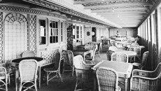 Интерьеры Титаника