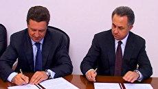 Виталий Мутко подписал соглашение со Ставропольским краем