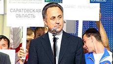 Глава Минспорттуризма дал старт Первой всероссийской Спартакиаде инвалидов