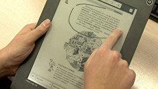 Электронный учебник, который заменит тысячи книг и пособий для школы