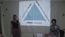 В Майкопе прошел семинар для родственников зависимых людей