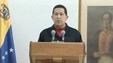 Чавес признался журналистам, что ему удалили раковую опухоль
