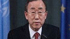 Пан Ги Мун переизбран генеральным секретарем ООН