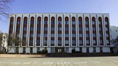 Здание Министерства иностранных дел Республики Беларусь