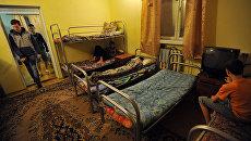Детский реабилитационный центр «Город без наркотиков»