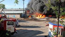 Пожар на складе автомобильных масел в Уфе