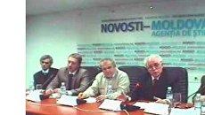 Молдова: право на существование. Взгляд ученых