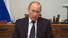 Путину рассказали о худшем для РФ сценарии развития ситуации с АЭС в Японии