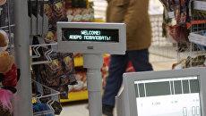 В торговом зале супермаркета. Архивное фото