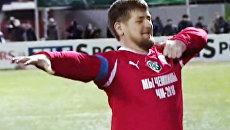 В матче с бразильцами Кадыров забил два мяча и станцевал лезгинку
