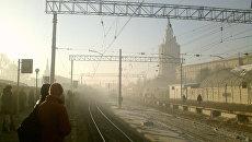 Смог в районе Ярославского вокзала
