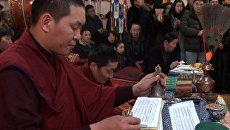 Тысячи забайкальских буддистов встретили лунный Новый год