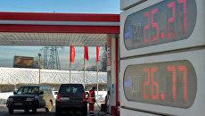 Розничные цены на бензин выросли в Москве с начала года