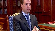 Набиуллина рассказала Медведеву, какие отрасли привлекают инвесторов