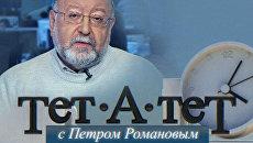 Расколотая страна, или Зачем Украине нужен новый лидер