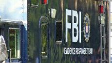 Федеральное бюро расследований США. Архивное фото