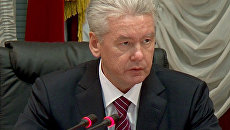 Новый мэр Москвы посвятил первое совещание столичным пробкам
