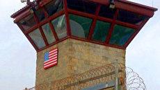 Узники Гуантанамо читают Донцову и сами выбирают, чем питаться