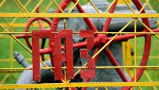 Вентиль задвижки газовой линии в Минске. Архивное фото