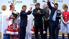 Кадыров поцеловал коня, принесшего победу в главных скачках России
