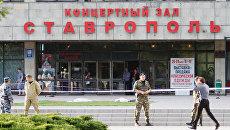 Взрыв в центре Ставрополя