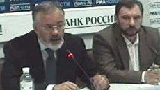 Российско-украинское гуманитарное сотрудничество - как преодолеть раскол?