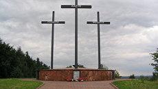 Катынский мемориал. Архивное фото
