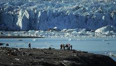 Национальный парк Русская Арктика