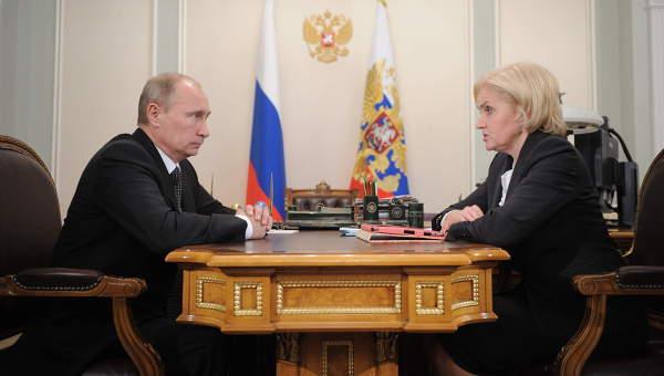 Президент России Владимир Путин и вице-премьер по социальным вопросам Ольгой Голодец