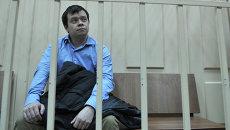 Суд арестовал помощника Удальцова Константина Лебедева. Архивное фото