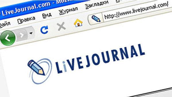 Livejournal. Архив