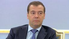 Медведев о заключении и возможном освобождении участниц Pussy Riot