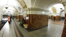Станция метро Краснопресненская. Архивное фото