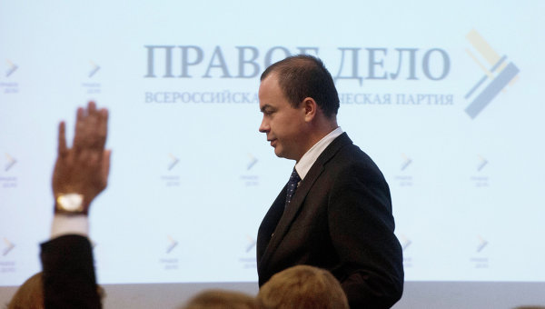 Съезд партии Правое дело в Москве. Архивное фото