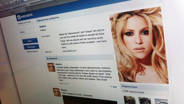 Певица Шакира завела профиль в социальной сети ВКонтакте