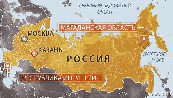 ФСБ пресекла канал поставки золота с Колымы для боевиков на Кавказе
